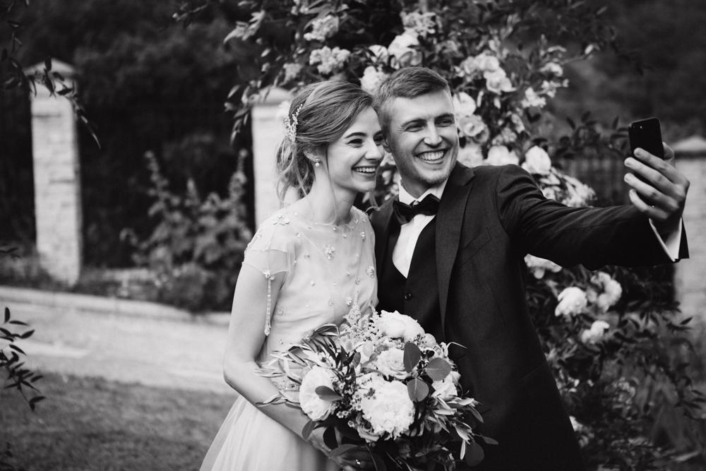 Beautiful and happy wedding couple